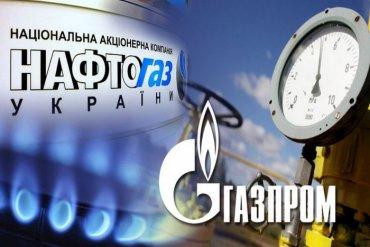 Украина начала взыскание многомиллиардного долга с «Газпрома»