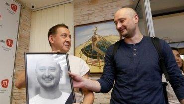 В «списке Бабченко» не было фамилии самого Бабченко
