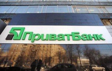 Приватбанк меняет название