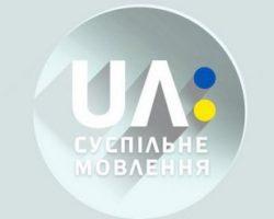 Первый украинский канал отключили от эфира за долги