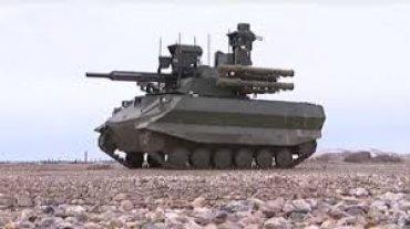Российский робот-танк показал себя никаким