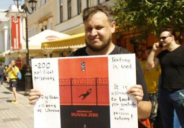 Российского активиста арестовали на 25 суток за призыв к бойкоту ЧМ-2018