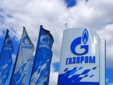 «Нафтогаз»: Российский «Газпром» должен каждой украинской семье по 4,4 тысячи гривен