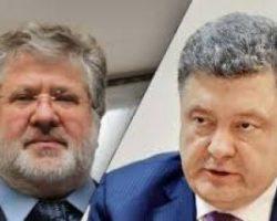 Хомутынник и Коломойский объявили войну Порошенко