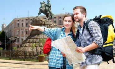 Киев ждет наплыва иностранных туристов