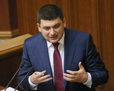 Гройсман объяснил, кто и как сможет купить украинскую землю