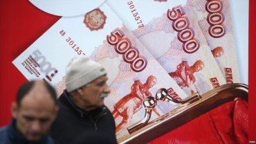 «Люди живут от зарплаты до зарплаты»: есть ли в Крыму и соседней России средний класс?