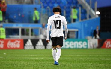 Египет обжалует судейство на матче со сборной России