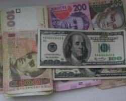 В Украине снизилась теневая экономика – Минэкономразвития