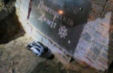 В Харькове СБУ задержала женщину, собиравшуюся взорвать памятник УПА