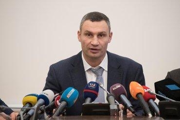 Кличко: Кияни не повинні сплачувати борги приватної компанії «Київенерго»