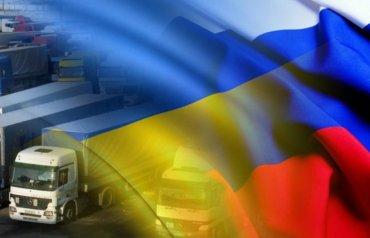 Торговля с Россией: что Украина покупает и от чего пока не может отказаться