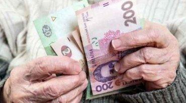 Появились деньги: в Украине могут внепланово повысить пенсии