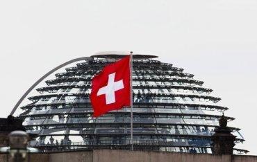 Швейцария выделит деньги на энергоэффективность в Украине