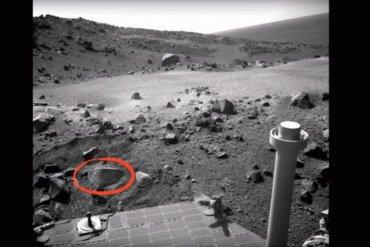 На Марсе найден загадочный предмет, отражающий свет