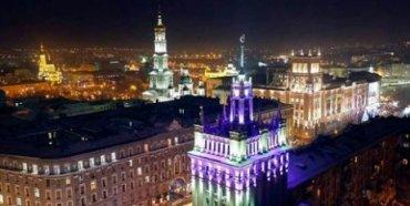 Где в Украине жить хорошо: назван самый комфортный город страны