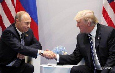 Трамп и Путин договорились