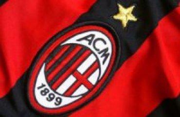 УЕФА отстранил «Милан» от еврокубков на год