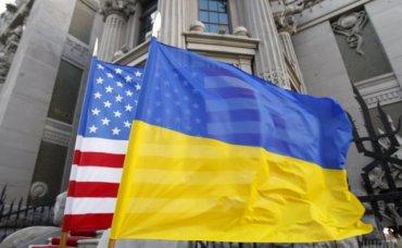 Рынок открыт: США сделали подарок украинской экономике