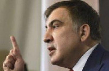 Саакашвили в Грузии заочно приговорили к тюремному сроку
