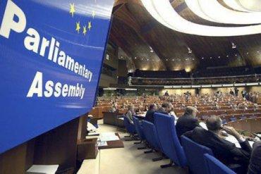 ПАСЕ призвала Россию освободить политзаключенных украинцев