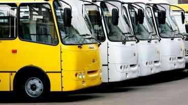 Омелян рассказал, когда в Украине исчезнут автобусы
