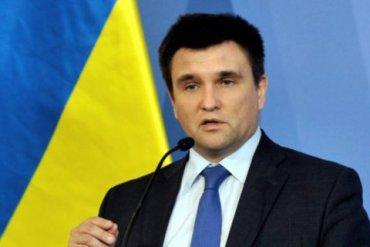 Климкин попросил глав МИД помочь в освобождении украинских узников в России