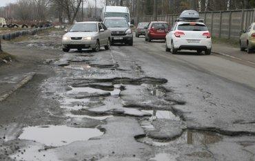 Украинские дороги оказались хуже российских