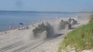 Украинские военные закрыли Азовское море