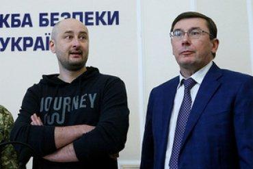 Бабченко решил стать гражданином Украины