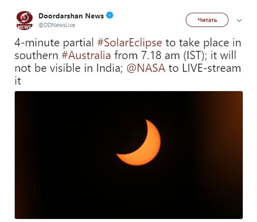 Луна критически приблизилась к Земле