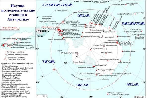 Россия сдает Антарктиду китайцам