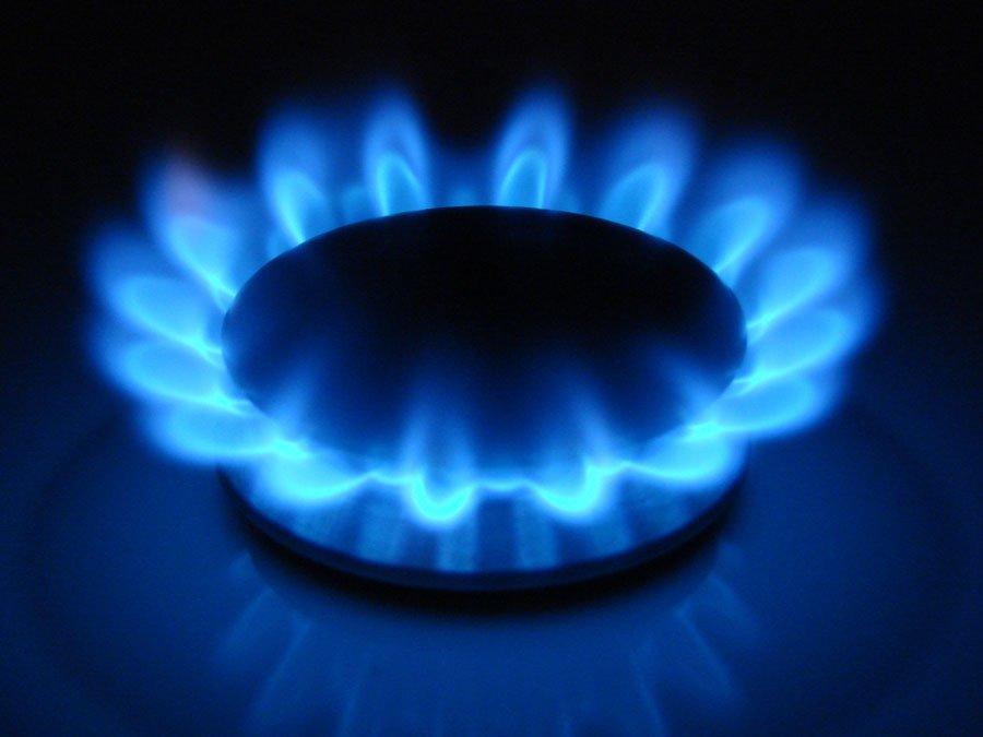 Как узнать цену на природный газ?