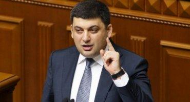 Гройсман сказал, сколько Украина может заработать на сломанных контрабандных схемах