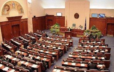 Парламент Македонии подтвердил смену названия страны