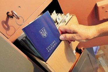 Все больше украинцев отдают предпочтение официальному трудоустройству