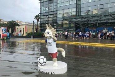 Сочи затопило перед матчем Россия – Хорватия
