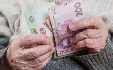 Стало известно, насколько вырастут пенсии в Украине в 2019 году