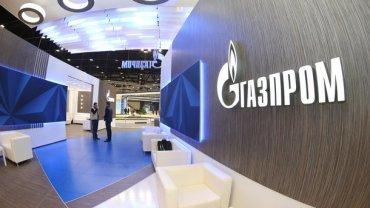 «Газпром» по требованию «Нафтогаза» раскрыл данные о своих активах в Британии