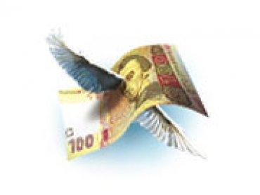 Из каких стран украинские заробитчане перечисляют домой больше денег