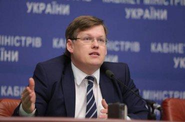 Розенко: минимальная зарплата в Украине может вырасти до 4200 грн в этом году