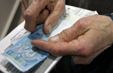 Изменения в начислении субсидий: кому и почему придется платить больше