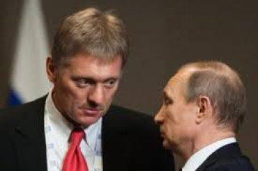Песков рассказал о реакции Путина на поражение сборной России