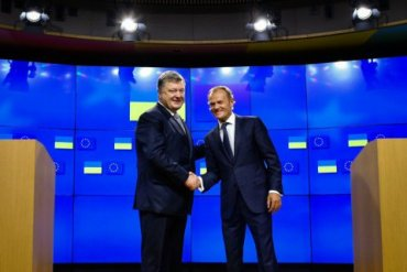 ЕС оценил прогресс в украинских реформах