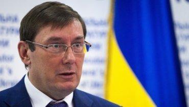 Генпрокурор Украины принял участие в атаке на страницу ФИФА