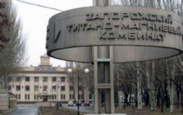 Запорожский завод забрали у олигарха