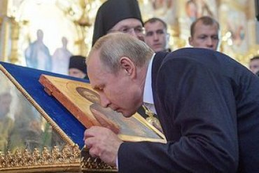 Фото Путина с иконой удивили пользователей сети