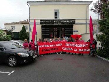 В Киеве начался судебный процесс СПУ относительно фальсификации Минюстом Госреестра