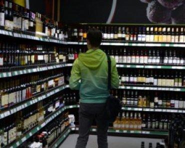 Украинцы тратят на алкоголь заоблачные деньги