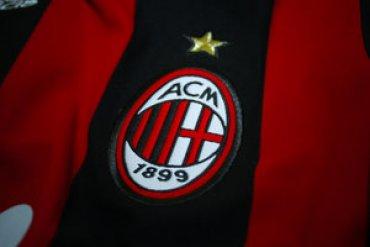 Футбольный клуб «Милан» больше не принадлежит китайцам